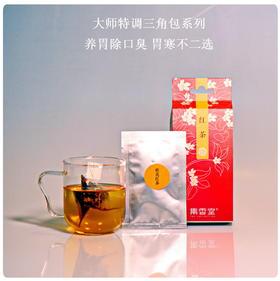 桂花红茶(第二件九折)