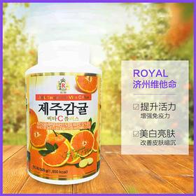 「守护健康,提高抵抗力!」韩国济州岛 维生素C片  补充维他命500g
