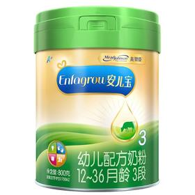 【草饲满6罐减100元】美赞臣安儿宝幼儿配方奶粉3段(12-36个月)800g/罐