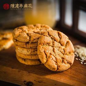 【买三送一】试吃装陈建平桃酥散装250g