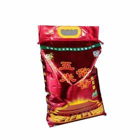 五常市五米常长粒香香大米 10kg(20斤)