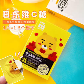 韩国MYNI日东维生素C咀嚼含片108粒/盒 香橙味成人儿童VC糖果  补充VC 我是大美人精选