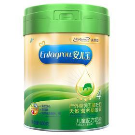 【草饲满6罐减100元】美赞臣安儿宝儿童配方奶粉4段(36岁以上)800g/罐
