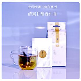 枇杷花白茶(第二件九折)