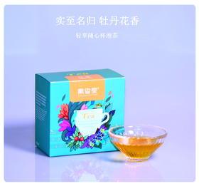 白茶牡丹王(自然牡丹花香)