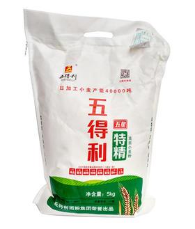 五得利小麦面粉 5kg  特精小麦粉  普通家庭用粉