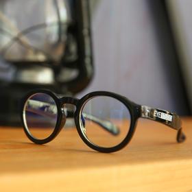 【现货包邮!防蓝光 缓解眼部疲劳 】EYESTUDIO 儿童防蓝光眼镜 防蓝光 防炫光 防辐射