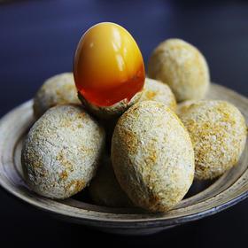黄金皮蛋 比普通皮蛋好吃,溏心一口吸进嘴