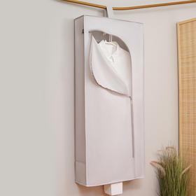 清蜓·智能便携干衣机 | 快速干衣又杀菌,家居差旅两用
