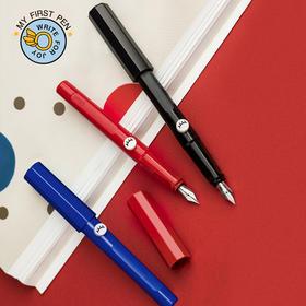 意索翅膀钢笔  专为孩子设计,轻便流畅、久写不累