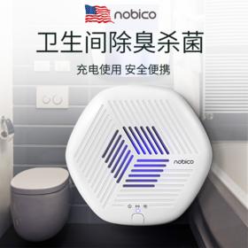 【净化消臭  看得见的健康生活】美国诺比克空气小型净化器 保持空气清新 充电使用 便携安全~