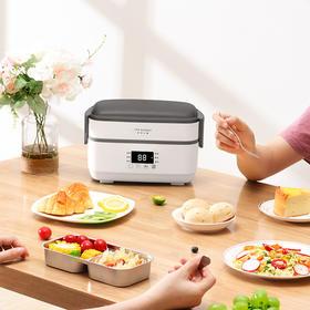 【拒绝外卖】生活元素电热饭盒保温可插电加热蒸饭带饭热饭菜神器上班族便当盒