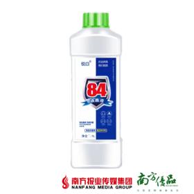 【包邮到家】锐白 84消毒液 1L/ 瓶  2瓶/份