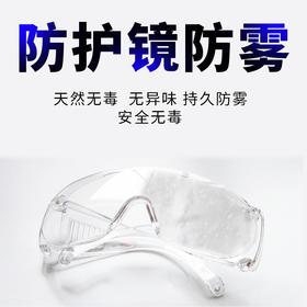【现货48小时发!护目镜伴侣、眼镜雾气克星】Astree纳米防雾湿巾 一桶40抽 家用车用 眼镜护目镜的好伴侣