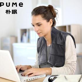 PUME/朴眠  黑科技重力肩毯  60*54CM