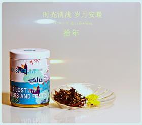 拾年(1+1=十年老白茶+菊花)