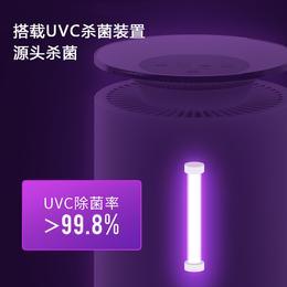 美国舒乐氏紫外线消菌空气净化器 UVC紫外线除甲醛雾霾 有效去除多种污染物