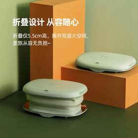【可折叠的紫外线消毒烘干盒】moido多功能折叠烘干盒 紫外线高温消毒消菌灭病毒 旅行居家必备的烘干机