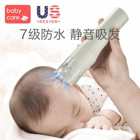 【为思礼】babycare婴儿理发器超静音家用吸发新生儿宝宝剃头刀充电式电推剪