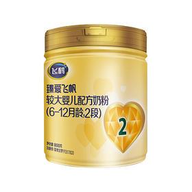 飞鹤 臻爱飞帆  婴儿配方奶粉(6-12个月) 800g