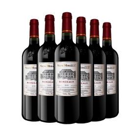 法国莫堡波尔多AOC葡萄酒750ml*6