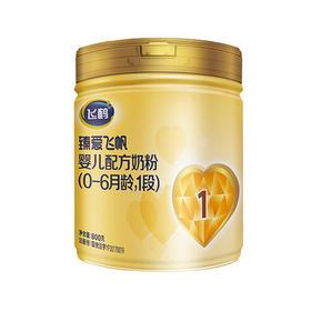 飞鹤 臻爱飞帆  婴儿配方奶粉(0-6个月) 800g