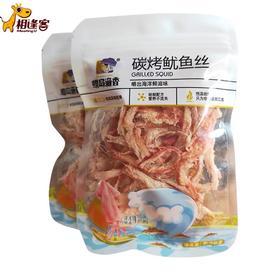 蝶岛渔香碳烤鱿鱼丝