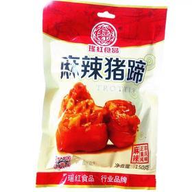 瑶红麻辣猪蹄150g