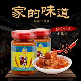 【安全购物】顺溪豆腐乳