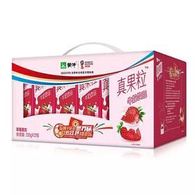 【安全购物】真果粒250gx12瓶/箱丨口味随机