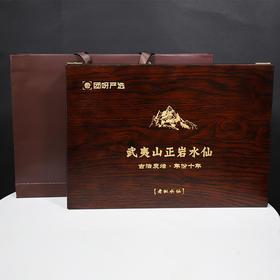 【醇不过水仙】正宗武夷山正岩水仙 高档实木礼盒250克30袋独立小包装产地直发