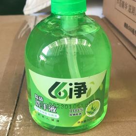 【无接触配送】除菌洗手液500ml | 基础商品