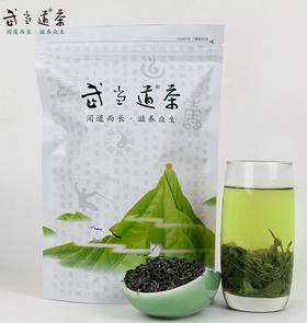 【安全配送】武当道茶丨四级绿茶250g/袋丨半斤