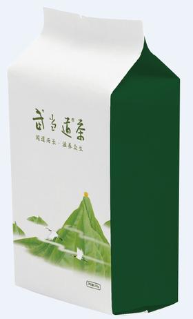 【安全配送】武当道茶三级绿茶250g/袋丨半斤