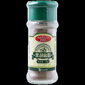 百钻细黑胡椒粉30g 西餐牛排意大利面调料 烧烤肉黑胡椒碎胡椒面