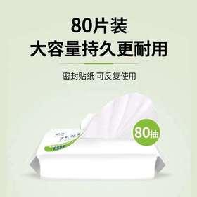 【75%酒精灭活 每包80片】申亚75%酒精卫生湿巾 便携多用 清洁消毒