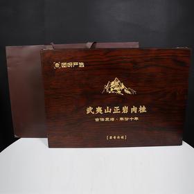 【香不过肉桂】正宗武夷山正岩肉桂 高档实木礼盒 250克30袋产地直发