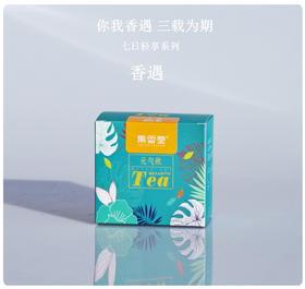 香遇(三年老白茶--轻享装)