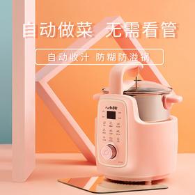 【顺丰快递,即刻发货】捷赛私家厨自动烹饪锅小小私家厨M1
