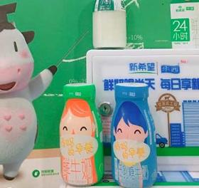 新希望  功能鲜奶 190ml*7瓶(周定,每天一瓶)