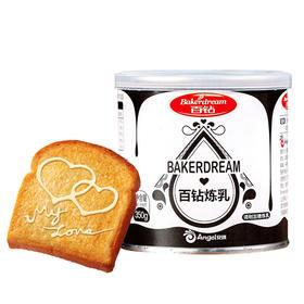 百钻炼乳350g 家用做甜点蛋挞面包材料 奶茶咖啡伴侣炼奶原料