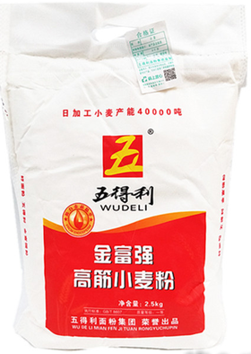 五得利金富强高筋小麦粉2.5公斤