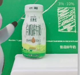 新希望 有机鲜奶 190ml*7瓶(周定,每天一瓶)