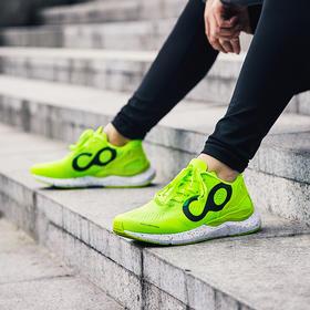 【智能科技】千元级专业跑鞋