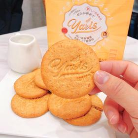 日本雅瑞丝多谷物代餐饼干 | 松脆美味,富含膳食纤维,营养更饱腹