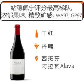 【跨境】2016年阿塔迪酒庄卡雷迪单一园干红葡萄酒 Artadi el Carretil Single Vineyard Tinto 2016