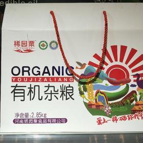 稀园粟有机黒粮礼盒2.5公斤