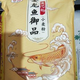 金龙鱼御品麦芯粉5公斤