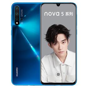 华为Nova5