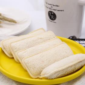 小口袋面包(草莓味)